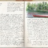 Gallery: Diaries and other small watercolours.
